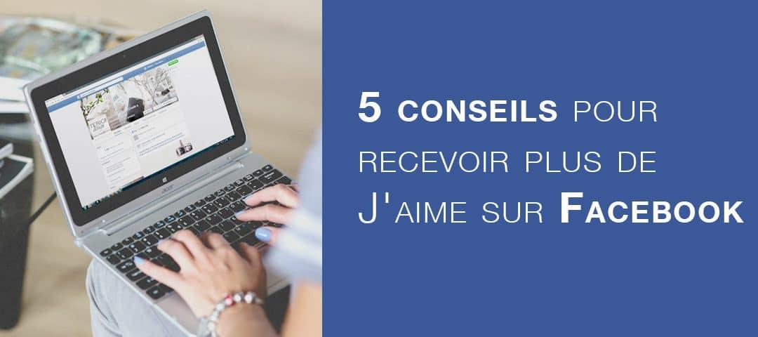 5 conseils pour recevoir plus de J'aime sur Facebook